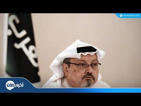 الرياض تطلب التريث في قضية خاشقجي  - نشر قبل 13 ساعة