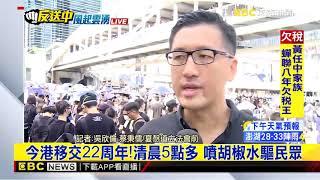 最新》速龍小組出動!立法會情勢緊張 警民對峙