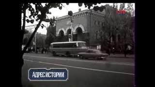 Адрес истории: Воронеж в 70-е