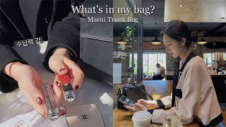 What's in my bag?-모델이 사랑한 가방|M…