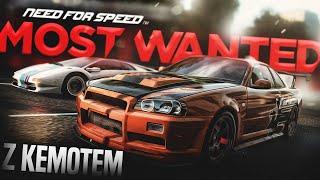 NAJGORSZE WYŚCIGI - NFS: Most Wanted `12 /w kemot5647