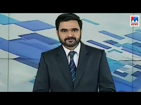 പത്തു മണി വാർത്ത | 10 A M News | News Anchor - Ayyappadas | December 10, 2017