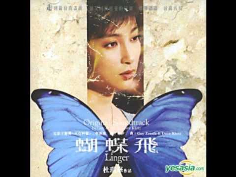 Awakening Embrace - 蝴蝶飞 Linger 2008 OST