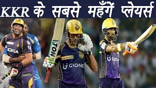 IPL 10: Kolkata Knight Riders top expensive players | वनइंडिया हिन्दी