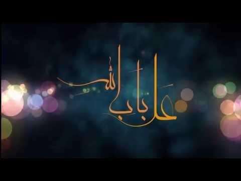 Hamza Namira - Ala Bab Allah | حمزة نمرة - على باب الله