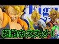 ドラゴンボール Com:Figuration GOGETA ゴジータのフィギュアを開封レビュー!