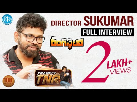 Rangasthalam Promotional Interview With Director Sukumar #5    Frankly With TNR    Talking Movies