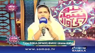 Umme Habiba - Bano Samaa Ki Awaz - 20 June 2016