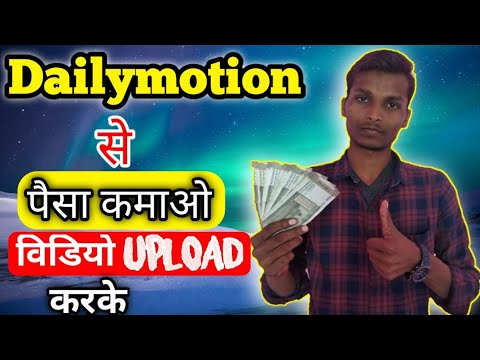 Dailymotion Earning Tricks in Hindi | Dailymotion se Paise Kaise Kamaye 2020 | What is Dailymotion