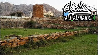 شيء من جمال الربيع في قرية آل خضاري بتنومة 24-8-1439