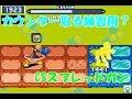 ロックマンエグゼ6 解説付きネット対戦【マスターズ】136