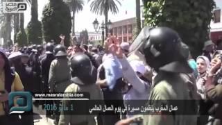 مصر العربية | عمال المغرب ينظمون مسيرة في يوم العمال العالمي