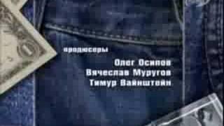 """Сериал """"СТУДЕНТЫ"""" (2 сезон)"""