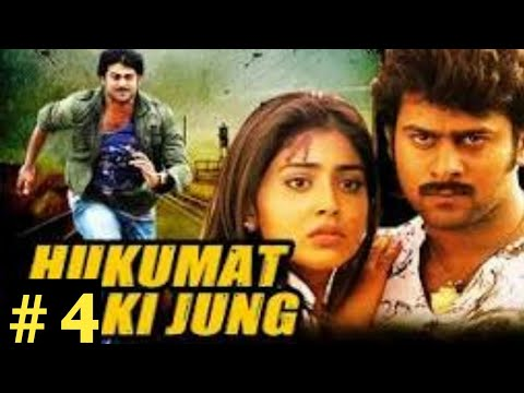 Blockbuster Hindi Dubbed Movie HUKUMAT KI Jung New Released Movie 2019 | South Action from YouTube · Duration:  1 hour 16 minutes 30 seconds