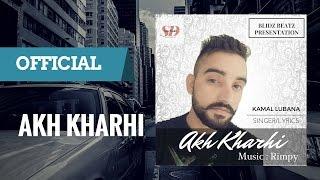 Gambar cover Download | Akh Kharhi By Kamal Lubana | Free mp3