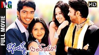 Dhanalakshmi I Love You Telugu Full Movie | Allari Naresh | Ankita | Aditya Om | Indian Video Guru