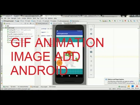 How to add GIF Animation Image programmatically in android studio 3 .0 - YouTube