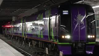[エヴァミュースカイ‼️]名鉄2000系エヴァラッピング2007f(ミュースカイ中部国際空港行き) 神宮前駅発車‼️