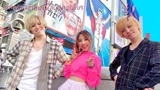 เลิกคุยทั้งอำเภอเพื่อเธอคนเดียว - ลิลลี่ ได้หมดถ้าสดชื่น Cover by Yuru & Beam Sensei