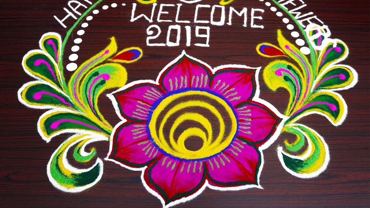 Happy New Year Best Rangoli 30