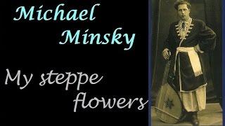 Michael Minsky, 5/5. My bellflowers, my <b>steppe flowers</b>