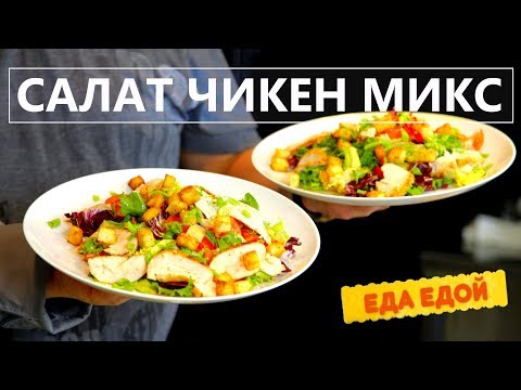 куриное филе фаршированное рецепт пошагово