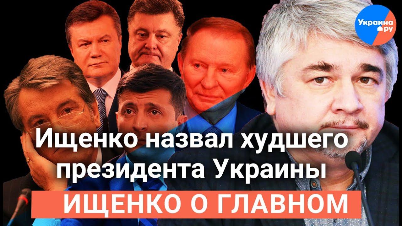 #Ищенко_о_главном /// Записи разговоров Порошенко и Байдена: в деле замешан Коломойский?