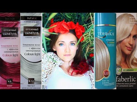 Окрашивание волос. Омбре, красные кончики, Dip Dye, OMBRE, эффект выгоревших прядей.