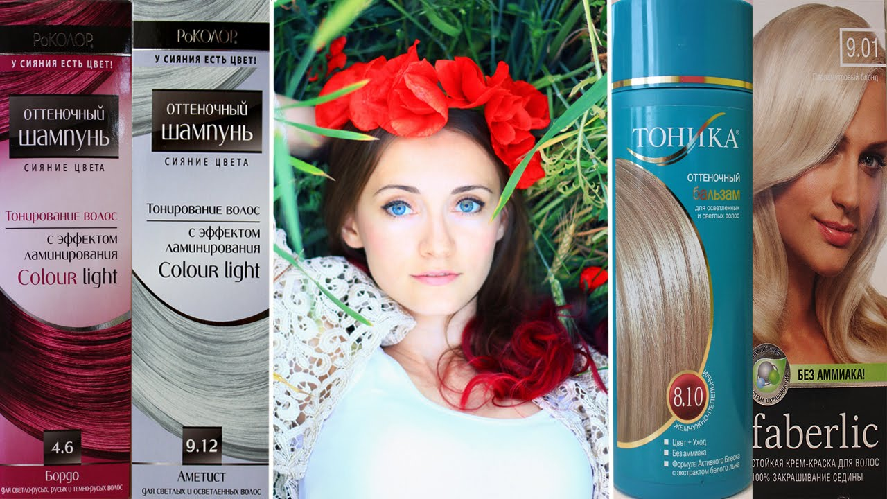 Как покрасить кончики волос — техника омбре, балаяж и Dip Dye