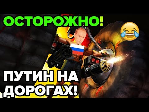 Правительственные кортежи в России мешают жизни россиян — Гражданская оборона