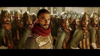 MAD || 인도 뮤직비디오에 노라조 카레를 넣어봤다