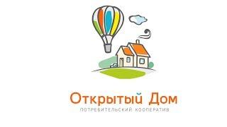 Игры ОКФЛ при поддержке НК ''Открытый Дом''.