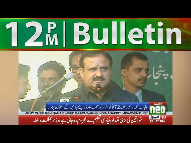 News Bulletin | 12:00 PM | 23 February 2019 | Neo News