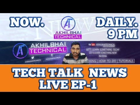 #DTT1 DAILY TECK TALK LINE NEWS UPDATE LIVE EP-1 - Participate on Giveaway link in the description