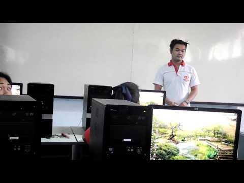 แผนการสอน Unit 1  Disision Suport System  (E-clip)