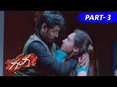 Ganga : Muni 3 Telugu Full Movie Part 3 ||...