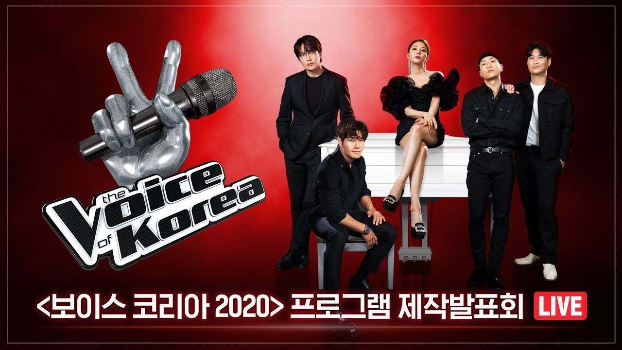 THE VOICE : KOREA