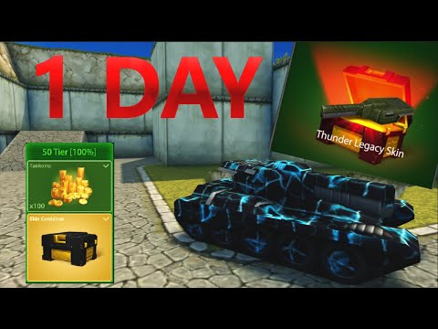 1000 STARS IN 1 DAY!! Road To Skin Container | Tanki-Online!!