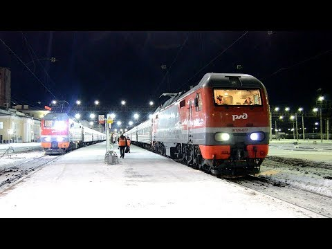 Екатеринбург-Пасс