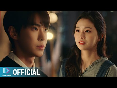 Youtube: Night Air / DOYOUNG