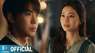 Download [MV] 도영 (DOYOUNG) - 밤공기 [심야카페 OST Part.2 (Cafe Midnight OST Part.2)]