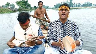 আমার নিঠুর কালার শনে রে কেন বা পিড়ীতি করলাম | বাউল পলাশ | Baul Polash | BCH TV