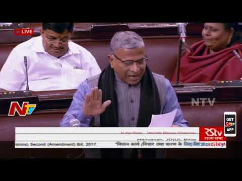 Harivansh Speech on The National Capital Territory of Delhi Laws, Second (Amendment) Bill