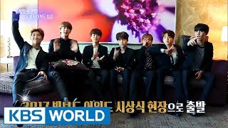 Video Interview with BTS at the 2017 Billboard Music Awards [Entertainment Weekly / 2017.06.05] download MP3, 3GP, MP4, WEBM, AVI, FLV November 2017