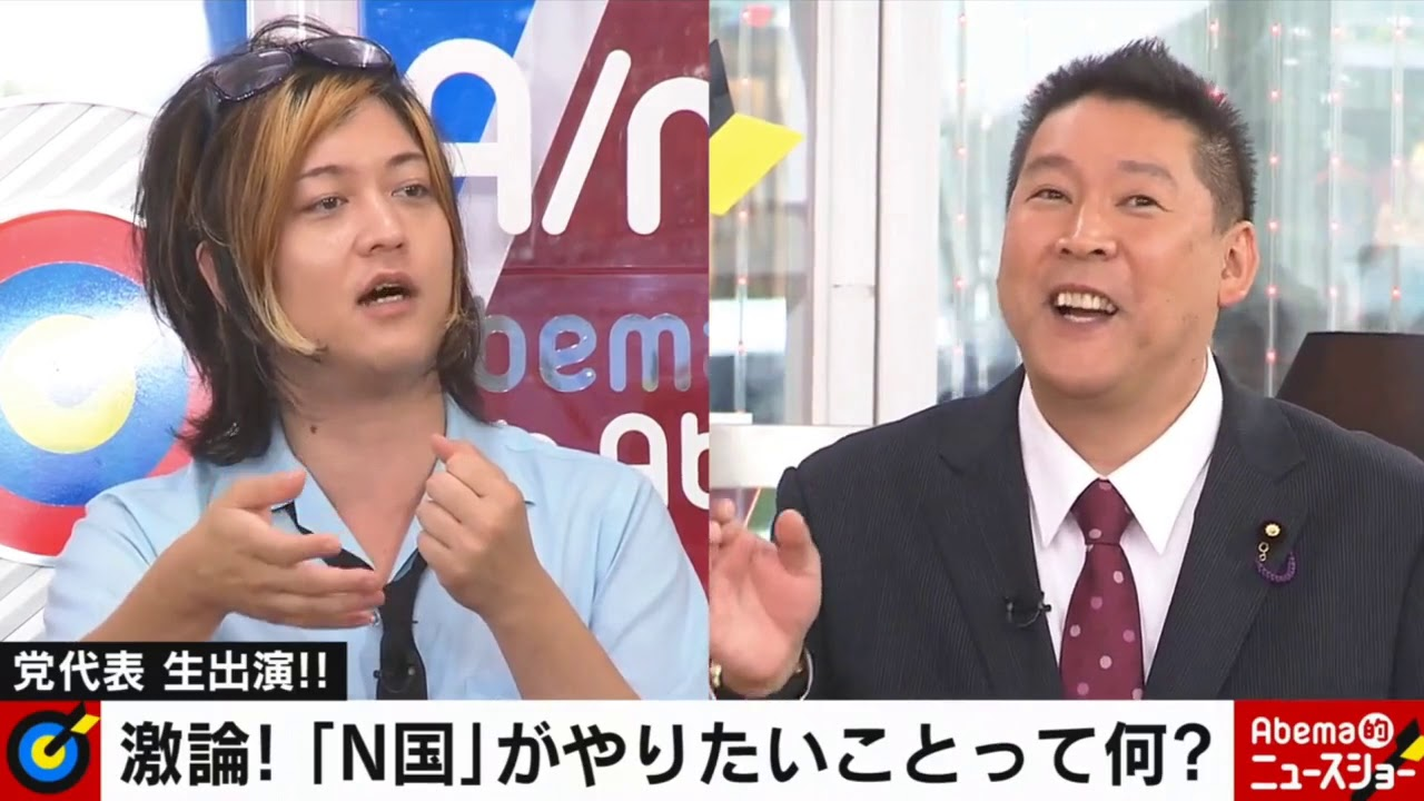 立花 孝志 シバター