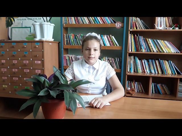 Изображение предпросмотра прочтения – ВикторияХасанова читает отрывок изпроизведения «Бирюк» И.С.Тургенева