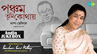 Pancham Tumi Kothay | Asha Bhosle's Tribute to R.D. Burman | Bengali Songs Audio JukeBox