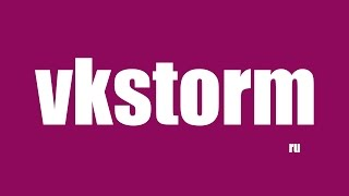 Заработок в интернете без вложений Вконтакте через Smmok