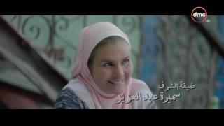 El Hessab Ygm3 Series - تتر بداية مسلسل الحساب يجمع بطولة يسرا - غناء بوسي - رمضان 2017