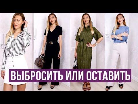 МОИ ПОКУПКИ - Одежда из Zara и Mango / Одежда для Путешествий, ОЖИДАНИЕ VS РЕАЛЬНОСТЬ!